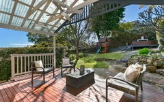 317A High Street, Chatswood NSW
