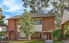 14/18 Westmoreland Road, Minto NSW