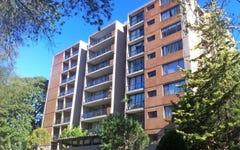 14/22 - 28 Penkivil Street, Bondi NSW