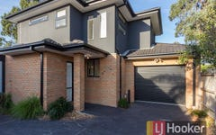 4A Jason Place, Hampton Park VIC