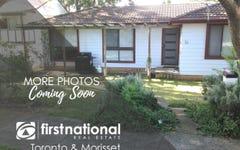 1B Melrose Street, Lorn NSW