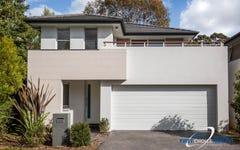 16 Kimber Crescent, Kellyville NSW