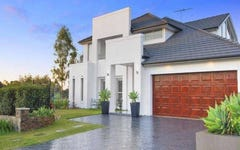 2 Millhouse Plc, Bella Vista NSW