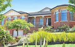 2 McManus Drive, Mount Pleasant VIC