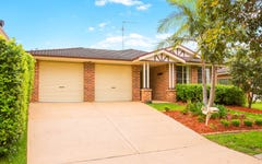 267 Glenwood Park Dr, Glenwood NSW