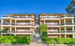11/91-93 Acacia Road, Kirrawee NSW