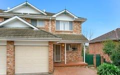 46 Neale Avenue, Cherrybrook NSW
