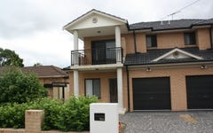 12A Dickenson Street, Panania NSW