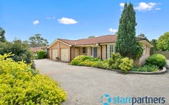 4/69 Hammers Road, Northmead NSW