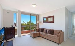 7/361a Bronte Road, Bronte NSW