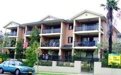 8/8-12 Alexandra Avenue, Westmead NSW