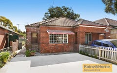 246 Gardeners Road, Rosebery NSW