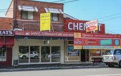 14 Carwar Ave, Carss Park NSW