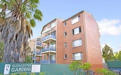 1-7 Gloucester Place, Kensington NSW