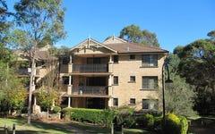 F14/6 Schofield Place, Menai NSW