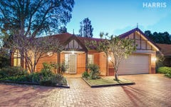 1/538 Portrush Road, St Georges SA