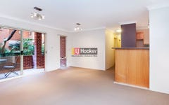 17/503-511 King Street, Newtown NSW
