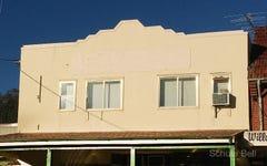 24 Richard St, Bourke NSW
