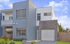 5 Tuabilli Street, Pemulwuy NSW