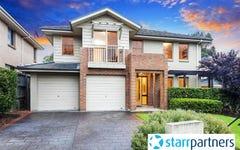 29 Wilkins Avenue, Beaumont Hills NSW