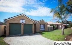 71 Dalmeny Drive, Prestons NSW