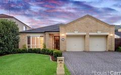 7 Armine Way, Beaumont Hills NSW