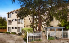 8/7-9 Farnham Court, Flemington VIC