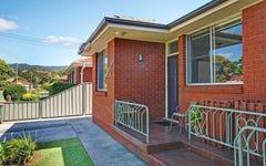 1/13 Grafton Avenue, Figtree NSW