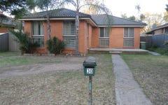30 Hatchinson Crescent, Jamisontown NSW