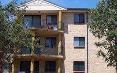5/115-117 Stapleton Street, Pendle Hill NSW