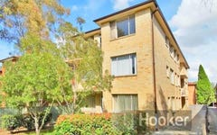 7/20 Wigram Street, Harris Park NSW