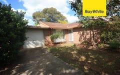 60 Potoroo Avenue, St Helens Park NSW