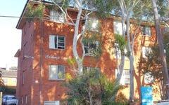 5 Trickett Road, Cronulla NSW