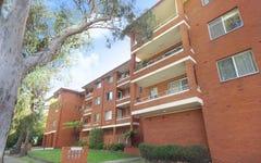 5/99-101 Evelyn Street, Sylvania NSW