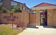 12/15 Daisy Hill Road, Daisy Hill QLD