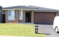 12 Akuna St, Gregory Hills NSW