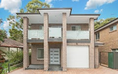 595A Henry Lawson Drive, East Hills NSW