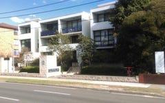 17 Alison Road, Kensington NSW
