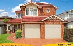 11 Kingsmere Drive, Glenwood NSW