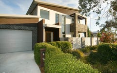 2 Eric Wright Street, Forde ACT
