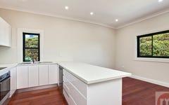 1/220 Lyons Road, Russell Lea NSW
