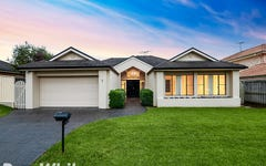 17 Cobblers Close, Kellyville NSW