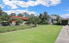 12 Ellam Drive, Seven Hills NSW