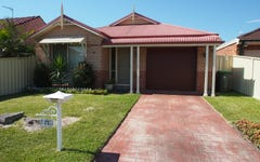17 Banyule Court, Wattle Grove NSW