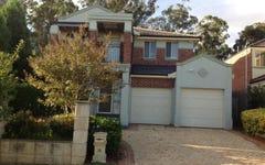 31 Bonaccordo Road, Quakers Hill NSW