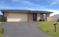 45 McKeachie Drive, Aberglasslyn NSW