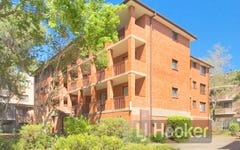 9/6-8 Alfred Street, Westmead NSW