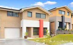 7 Gabi Glade, Kellyville Ridge NSW