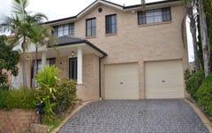 21 Culburra Street, Prestons NSW
