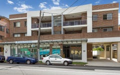 12/5-7 Kleins rd, Northmead NSW
